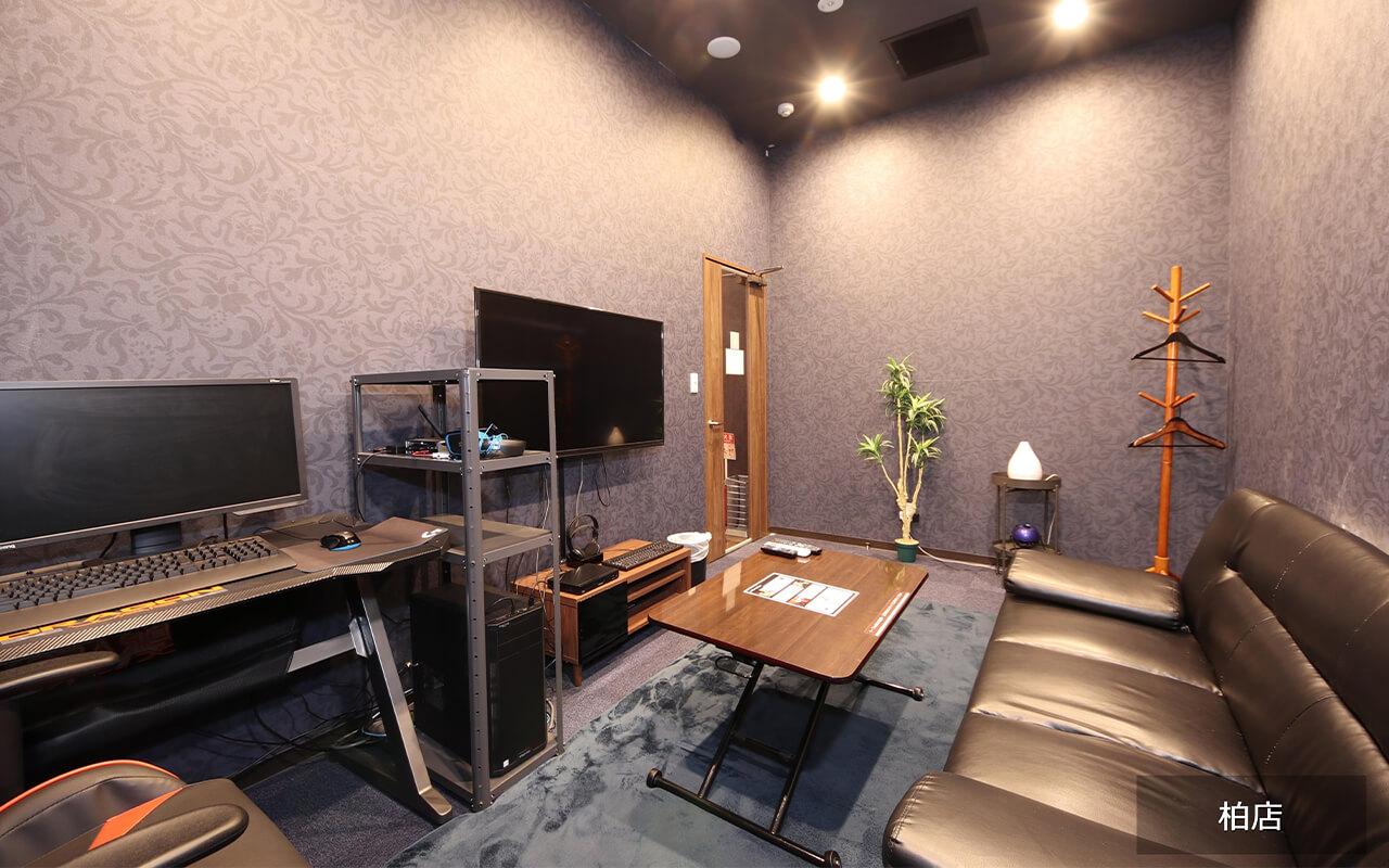 インターネットカフェ 完全個室