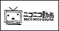 >ニコニコ動画